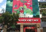 Bán cao ốc 2 mặt tiền Nguyễn Văn Thủ, phường Đa Kao, quận 1, DT: 8.5x19m, hầm, 5L, HĐT: 150 tr/th