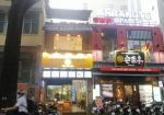Bán nhà MT số 59 Mạc Đĩnh Chi, P. Đa Kao, Quận 1. Giá 27 tỷ