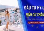 Golden visa Hy Lạp – Nhận ngay các ưu đãi cho cả gia đình!!!