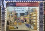 Sang nhượng, thanh lý cửa hàng giày dép tại tại 36 Nguyễn Ngọc Nại, Thanh Xuân, HN